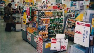 Thumbnail of post image 086