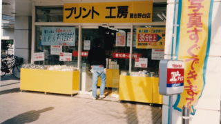 Thumbnail of post image 116
